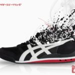 asics-tiger-shoe-ad [1]