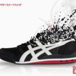 asics-tiger-shoe-ad[1]
